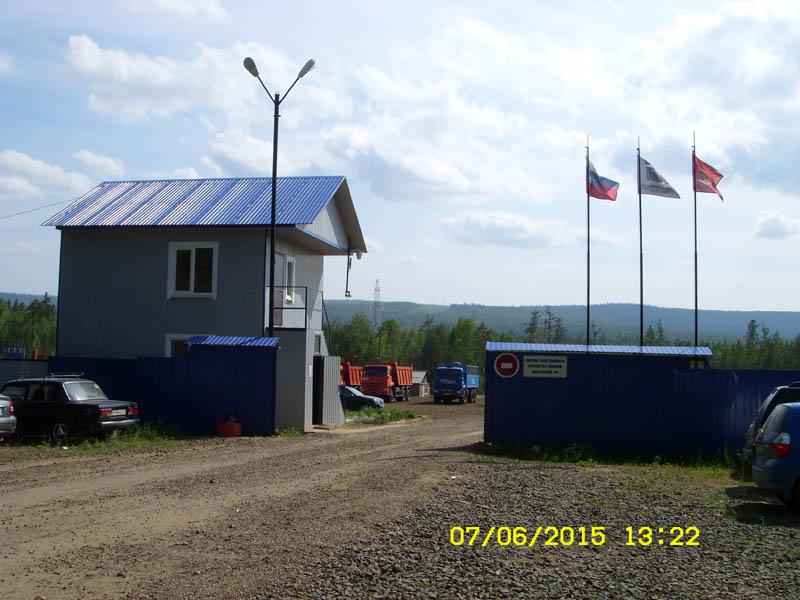 Въезд на територию базы ООО РосДорСтрой Богучаны